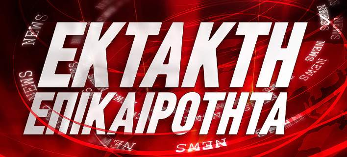 ektakti-epikairotita-708_0